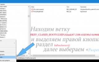 Что делать, если после перезагрузки сбивается расположение ярлыков на рабочем столе Windows 10