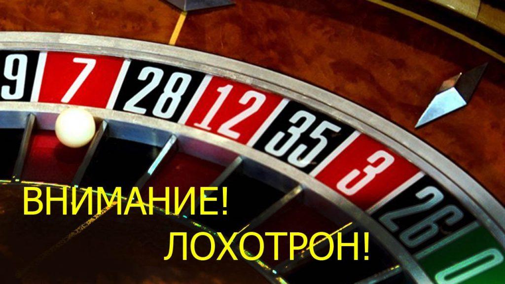 Реально ли заработать на интернет казино или это лохотрон игровые автоматы играть бесплатно долфин риф