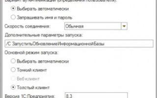 Устранение ошибки «Объект не найден в Справочнике «ИдентификаторыОбъектовМетаданных»