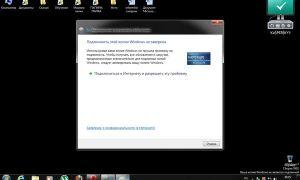 Что делать, если слетела активация Windows 7