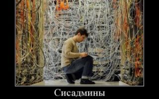 Какие ошибки нельзя делать в профессии IT. Рассказ о собственном опыте